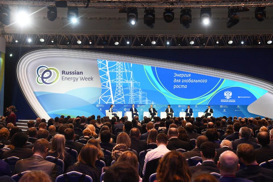 На Российской энергетической неделе подписали соглашений на 26,76 млрд. рублей
