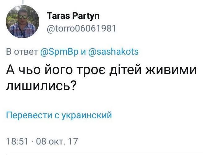 Скриншот коментария Тараса. Вот такие поводы для грусти бывают.