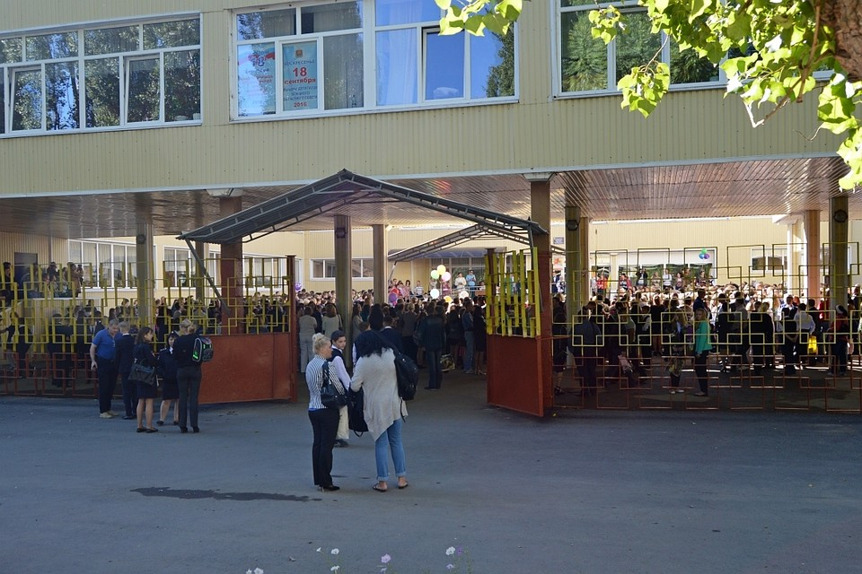 Учебные заведения в липецке