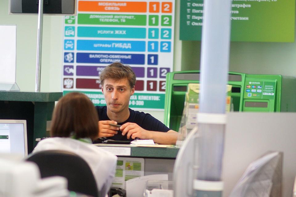 Документы для кредита в москве Петровско-Разумовский проезд справка 2 ндфл купить тольятти для кредита