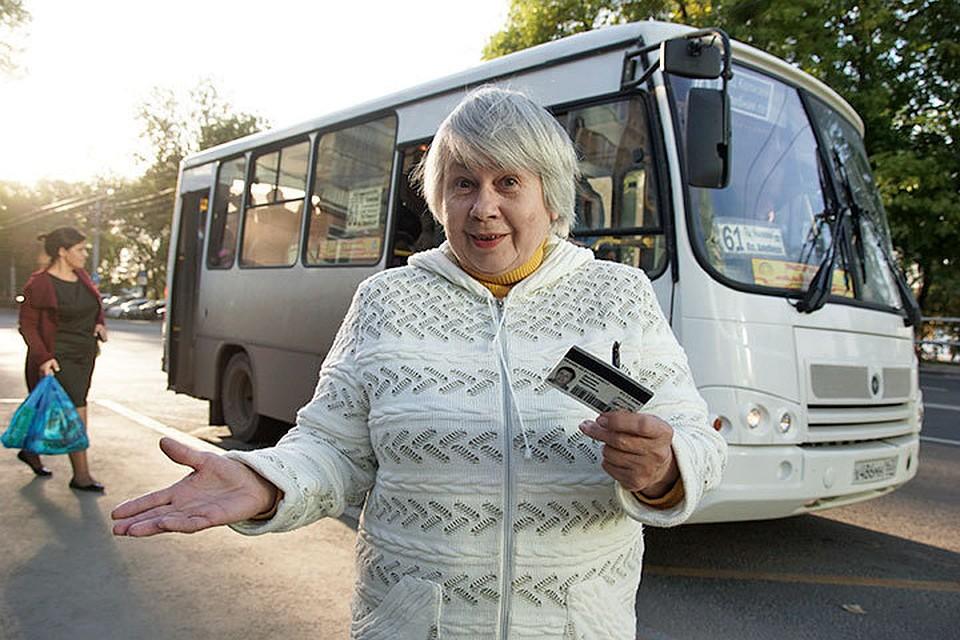 Льготы на проезд пенсионерам в 2018 году в самарской области