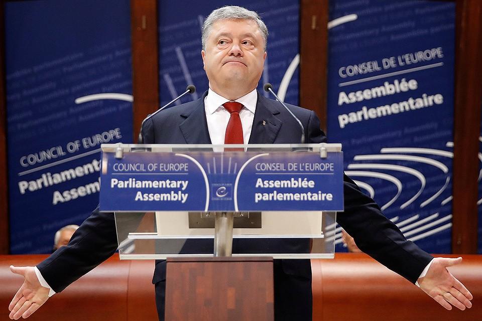 Президент Украины Петр Порошенко во время выступления на трибуне ПАСЕ.