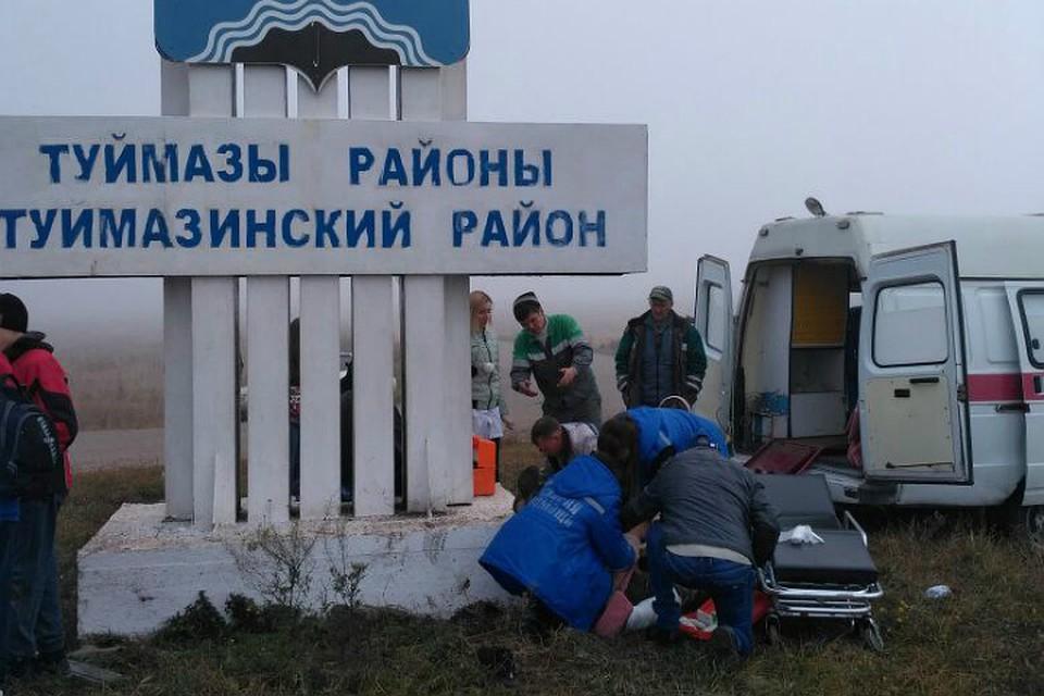ВБашкирии машина влетела вгруппу школьников