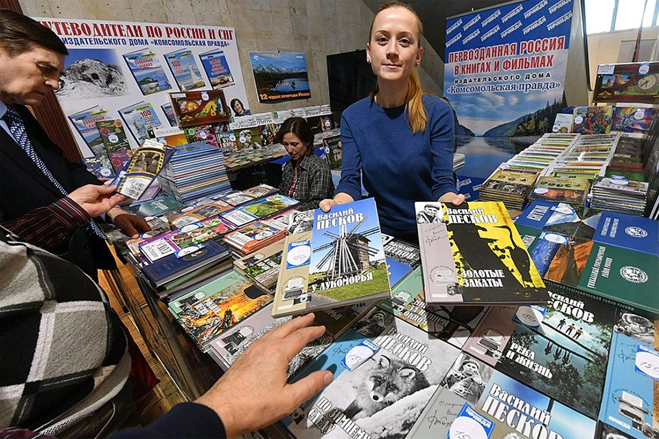 """На стенде можно купить ярко иллюстрированные издания и фильмы о путешествиях, созданные журналистами """"Комсомолки""""."""
