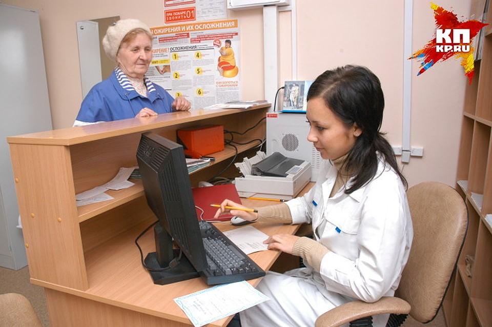 Несмотря на то что нынешняя стоматологическая медицина цены на свои техническое медицинское оборудование для детей