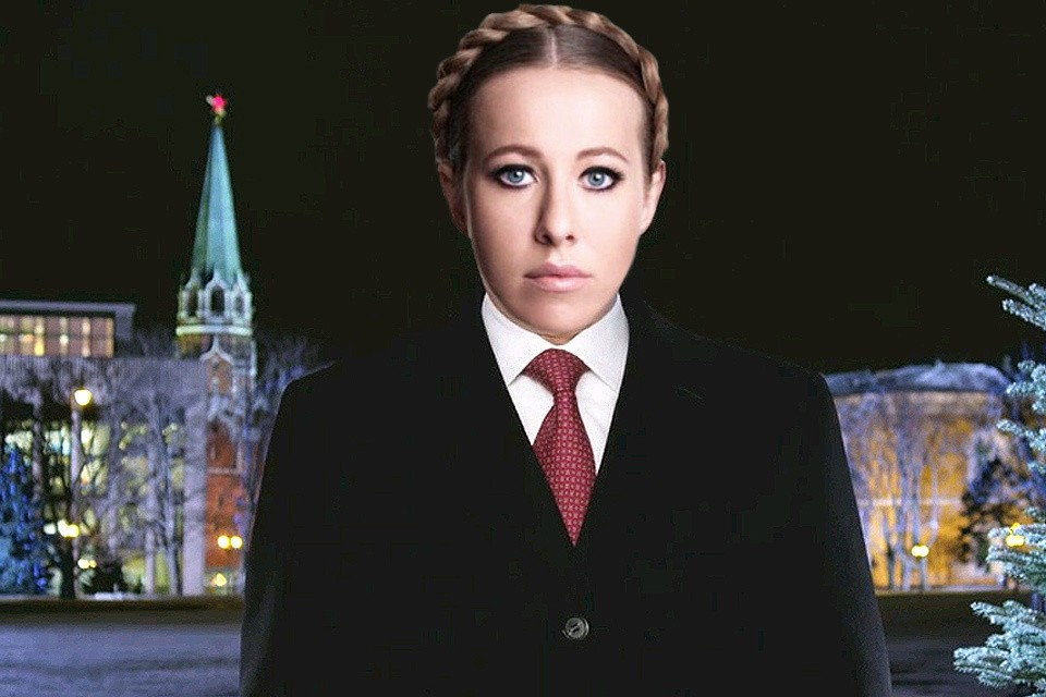 Публикуем фантазию на тему президентства Ксении Собчак.