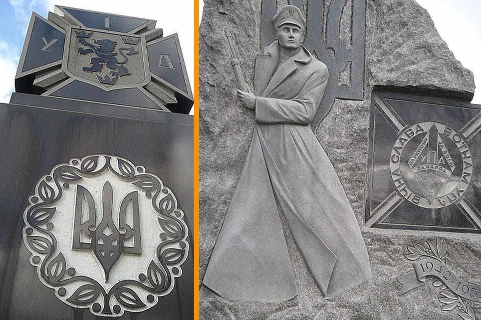 """Памятники ветеранам дивизии СС """"Галичина"""" и воинам УПА (организация запрещена в РФ) на украинском кладбище в г.Оуквилл."""