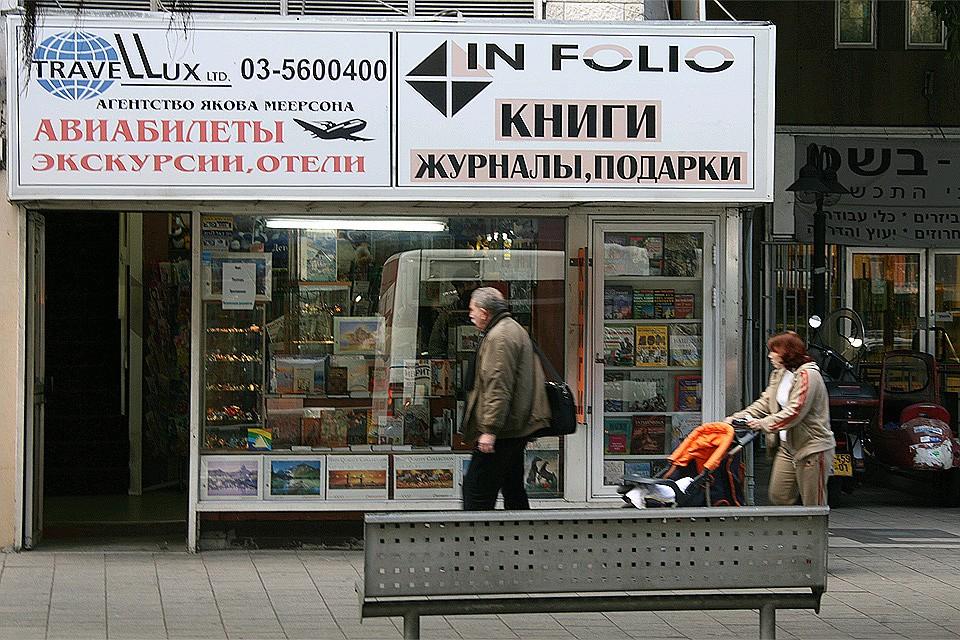 Частные фотки русских пар