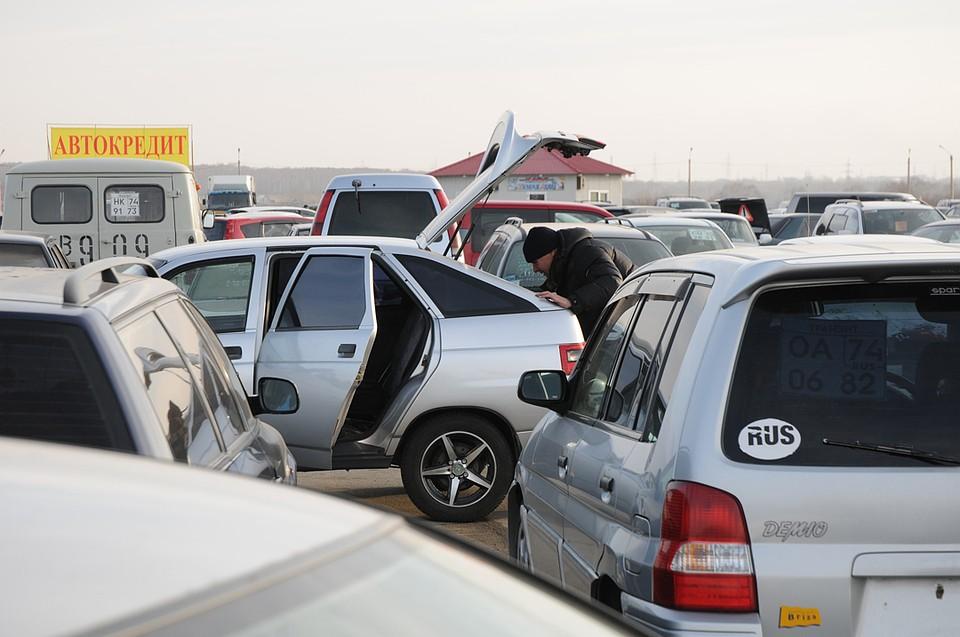 Как купить подержанное авто челябинск