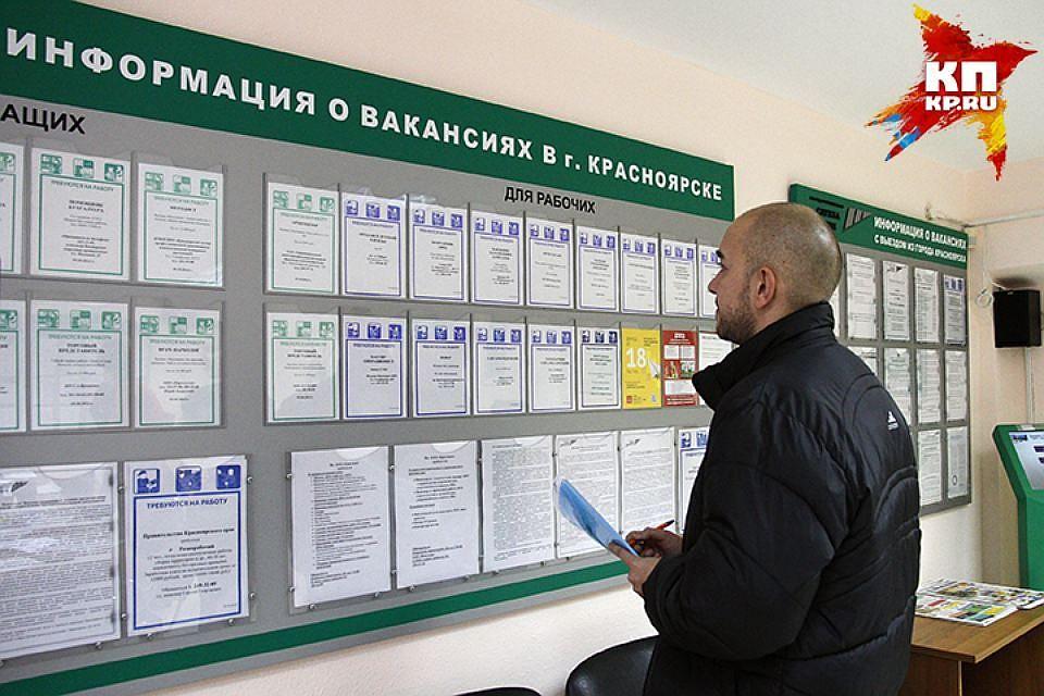 Размер пособия по безработице в 2018 году в России