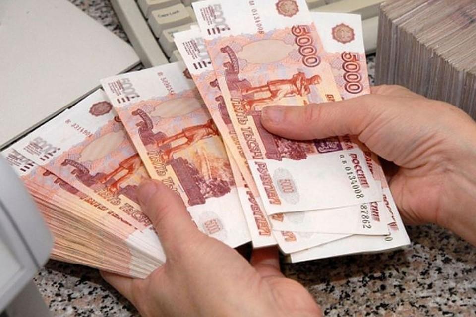 Сумма контракта составила около 400 миллионов рублей.