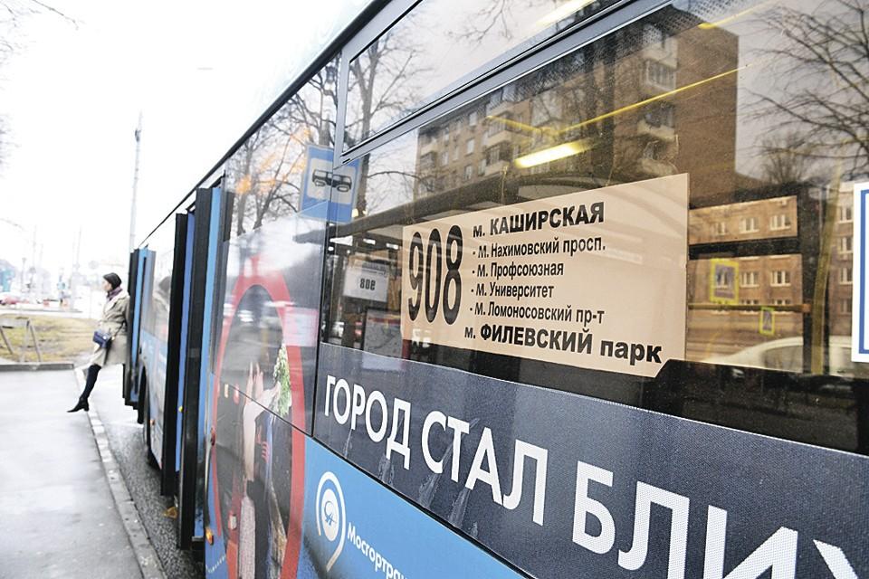 Городской транспорт стал не просто быстрее, но удобнее при выборе маршрутов и комфортнее.