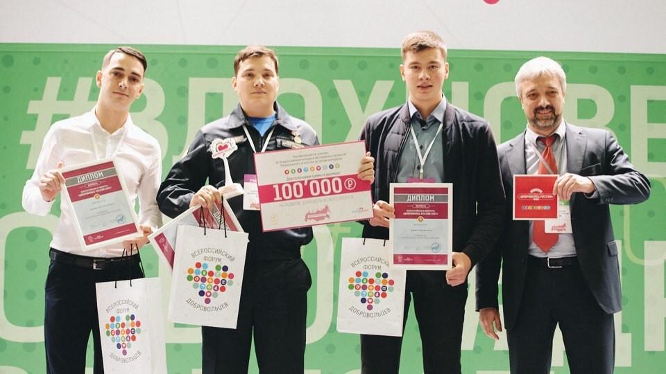 Фото: пресс-служба администрации города Кемерово.