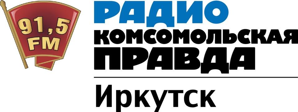 """""""Тема дня"""" на радио - """"Комсомольская правда-Иркутск"""": ехать ли нашим спортсменам на Олимпиаду"""