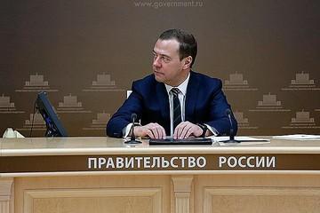 Дмитрий Медведев: Если бы «дальневосточный гектар» ввели в какой-то другой стране, о-хо-хо, чего началось бы!