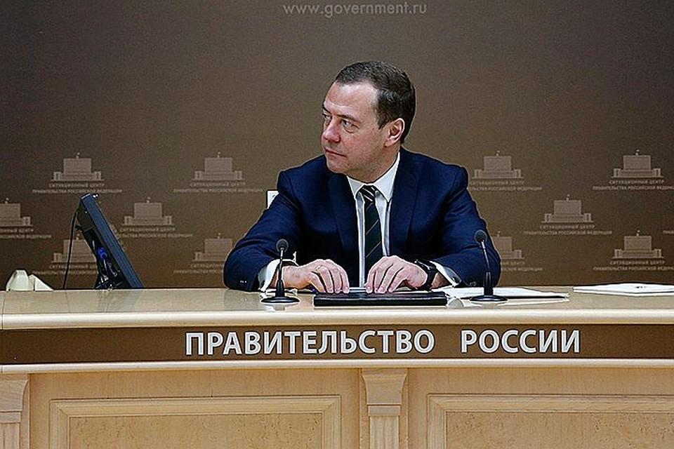 Дмитрий Медведев признался, что некоторые чиновники правительства тоже хотели бы получить «дальневосточный гектар». Фото: Дмитрий Астахов/ТАСС