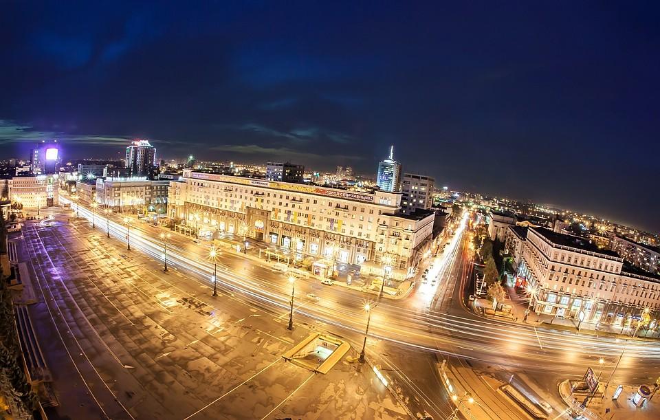 центральный район челябинск фото улиц для работы