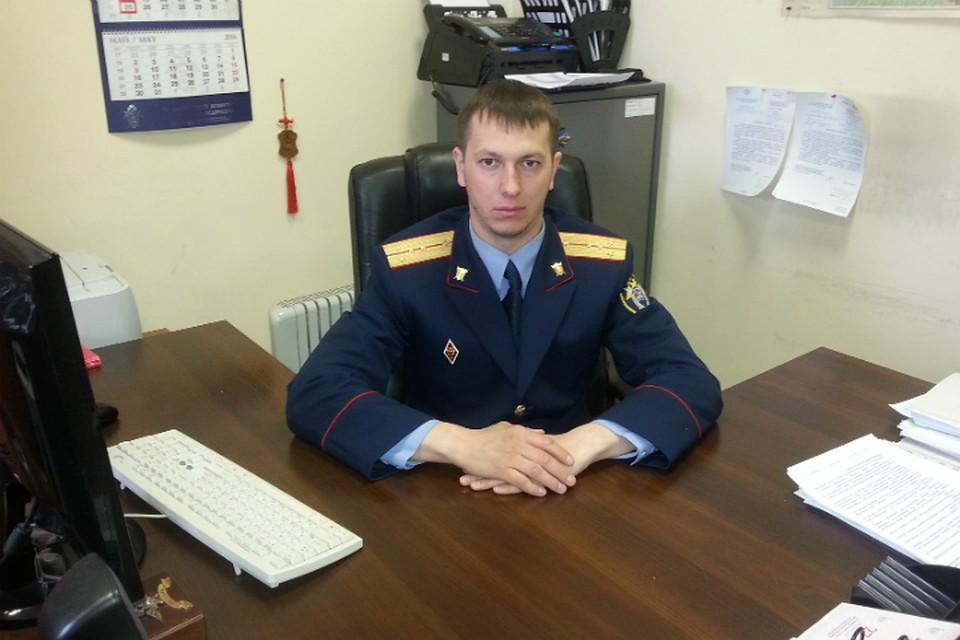 Работа экспертом криминалистом в санкт-петербурге