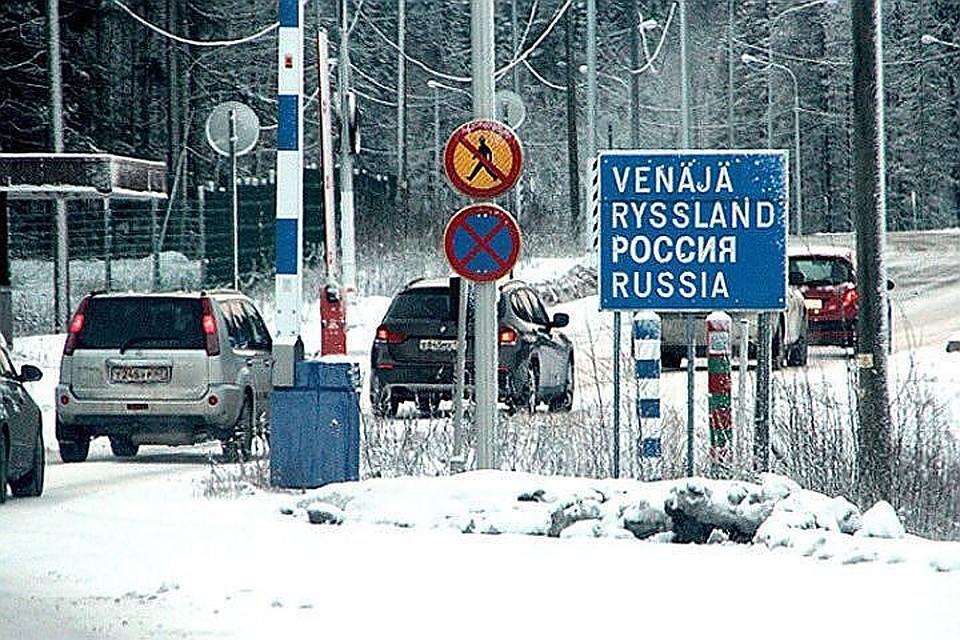 Проверки на финской границе кто-то произнесет