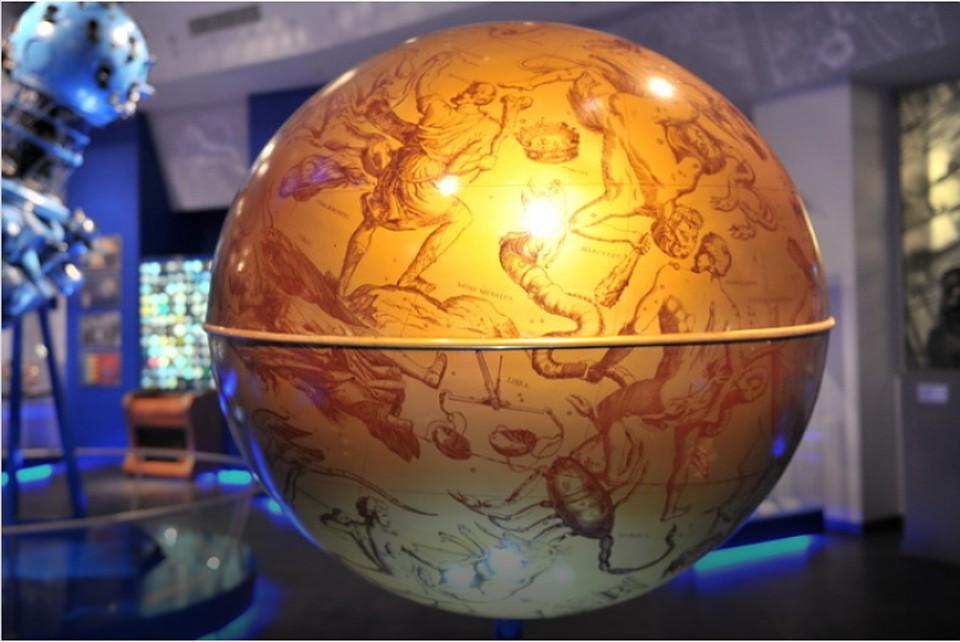 Прогноз астролога: Что нас ждет в новом году
