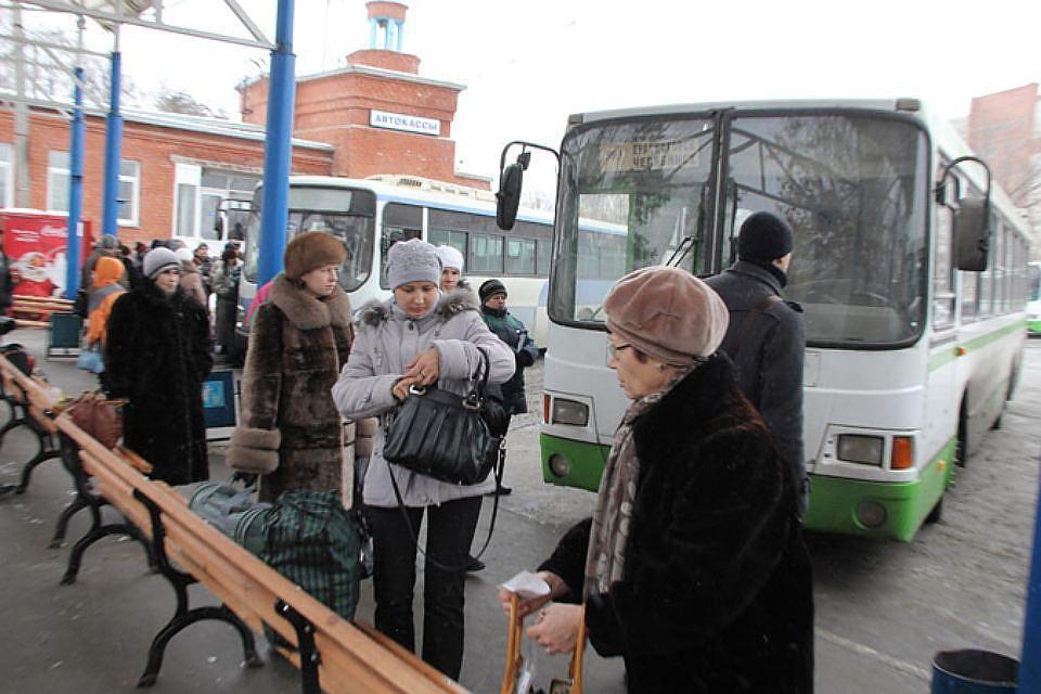 Справка для работы в МО для иностр граждан Южная улица (город Троицк) купить медицинская справка форма 046-1