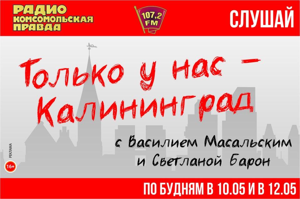 У бильярдиста из Калининграда – бронза первенства России