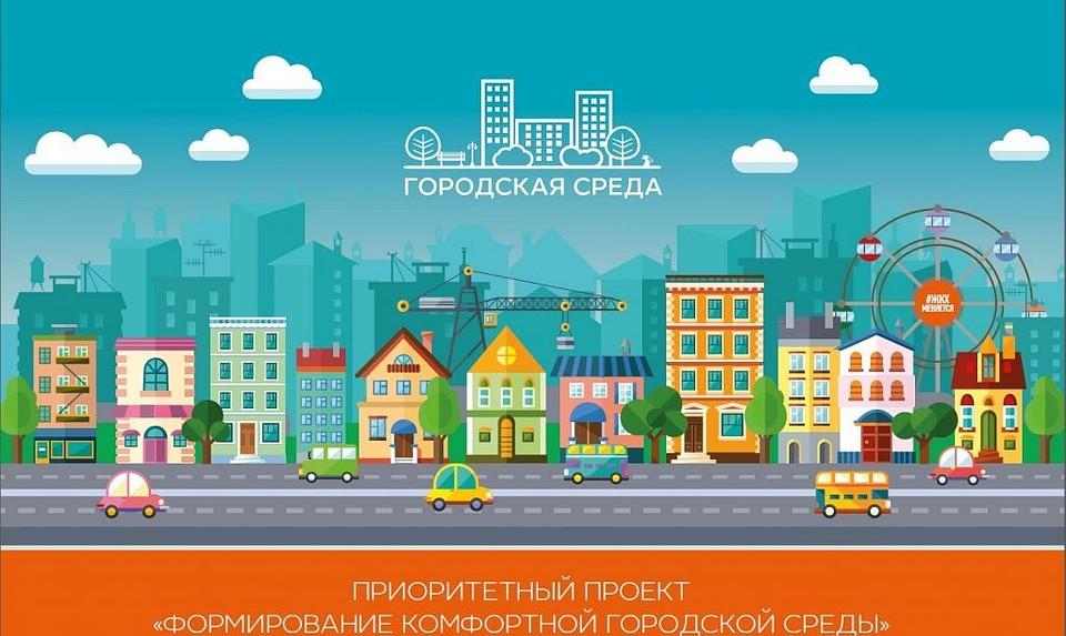 Картинки по запросу благоустройству родных городов