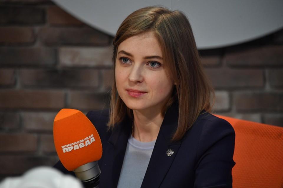 """Премьера программы """"Взгляд Поклонской"""" на Радио """"Комсомольская правда"""""""
