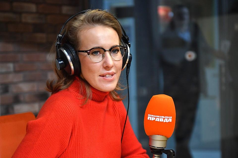 """Ксения Собчак в студии Радио """"Комсомольская правда""""."""