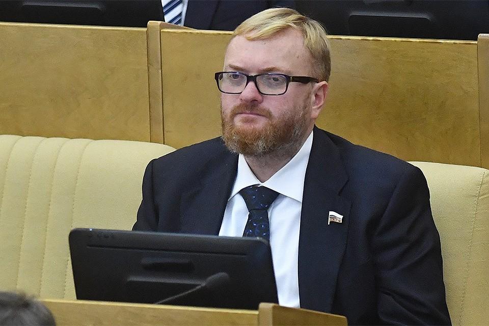 Депутат Милонов требует наказать тех, кто признал однополый брак в России