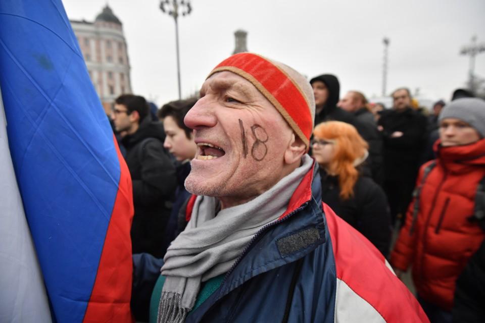 Навальный призывал своих сторонников выйти на улицы 115 городов. Однако, по данным МВД, акции прошли лишь в 46 городах России