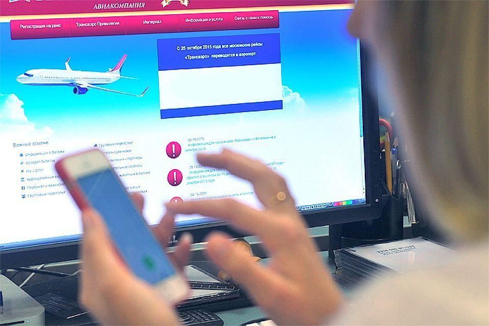 Высокие цены на авиабилеты, особенно на рейсы внутри страны, - у нас тема вечная. Пытался в ней разобраться и ФАС.