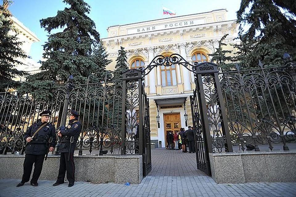 Банк России считает потребительский спрос основным драйвером экономики в 2017 году