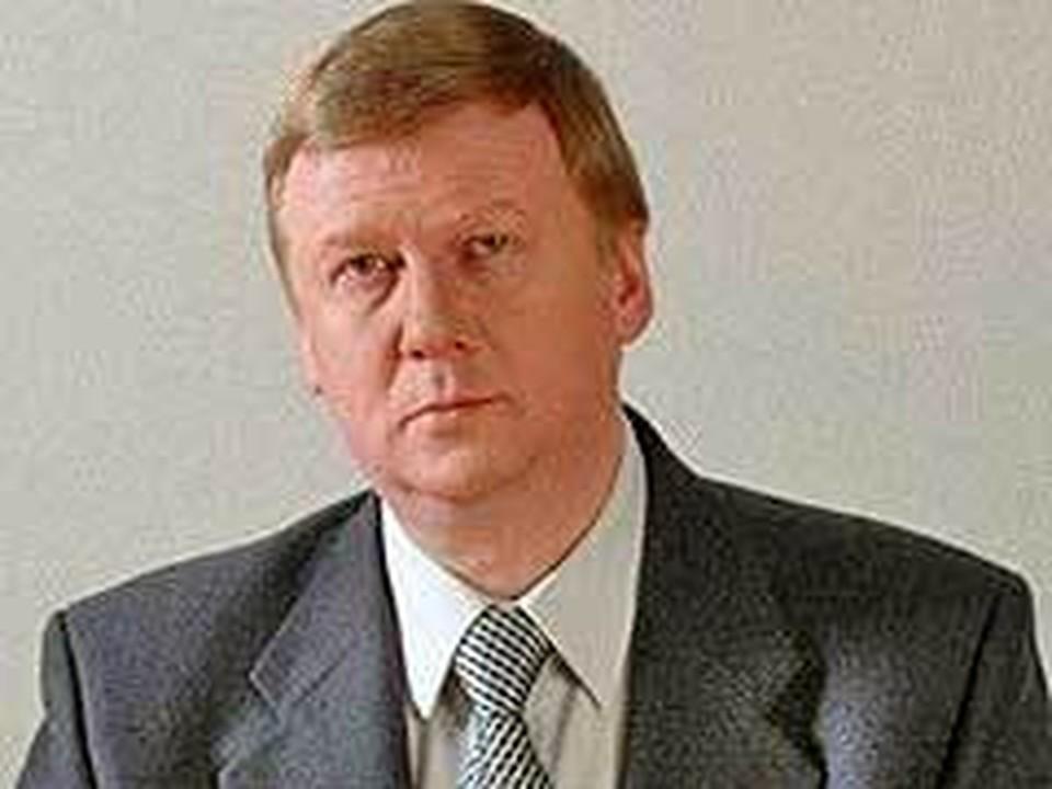 В Иркутск приедет Анатолий Чубайс.