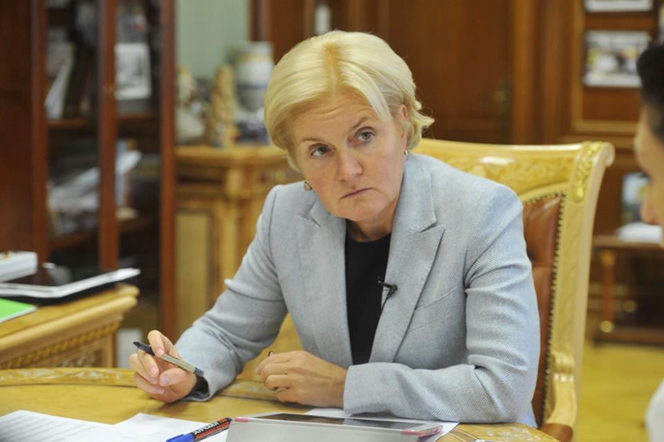 Вице-премьер Ольга Голодец