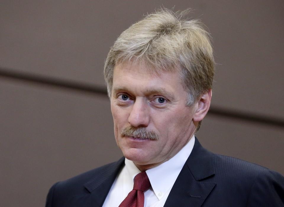 Пресс-секретарь президента РФ Дмитрий Песков. Фото: Михаил Метцель ТАСС