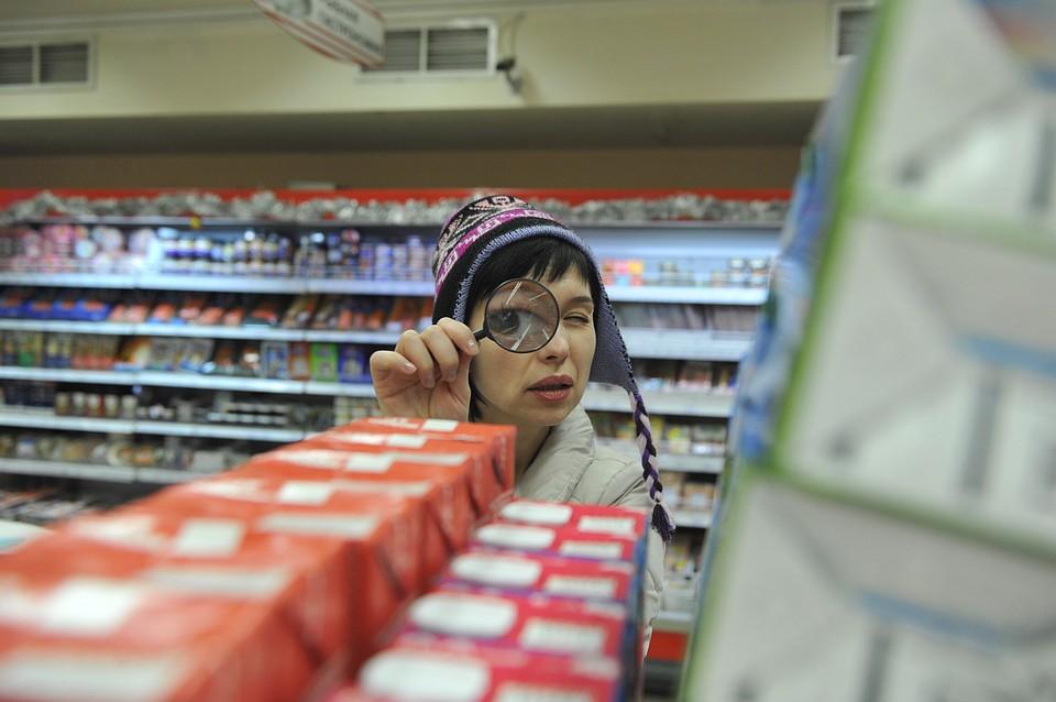 Работа в Челябинске  не хватает пиццамейкеров, тайных покупателей и  экскурсоводов ba80461e36b