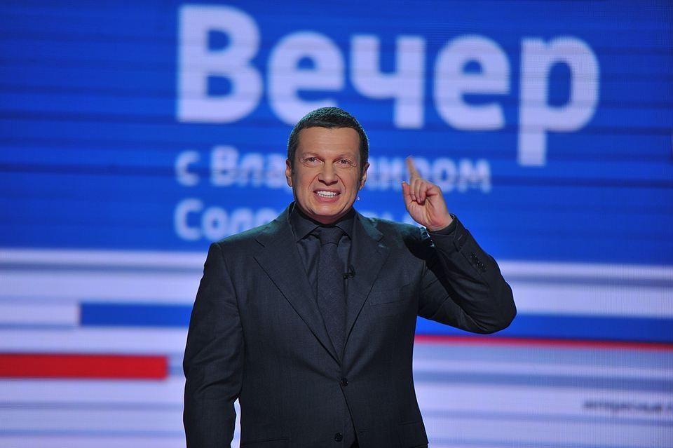 Ранее Владимир Соловьев выгнал из студии американского эксперта российского происхождения за комментарий в адрес погибшего пилота Су-25