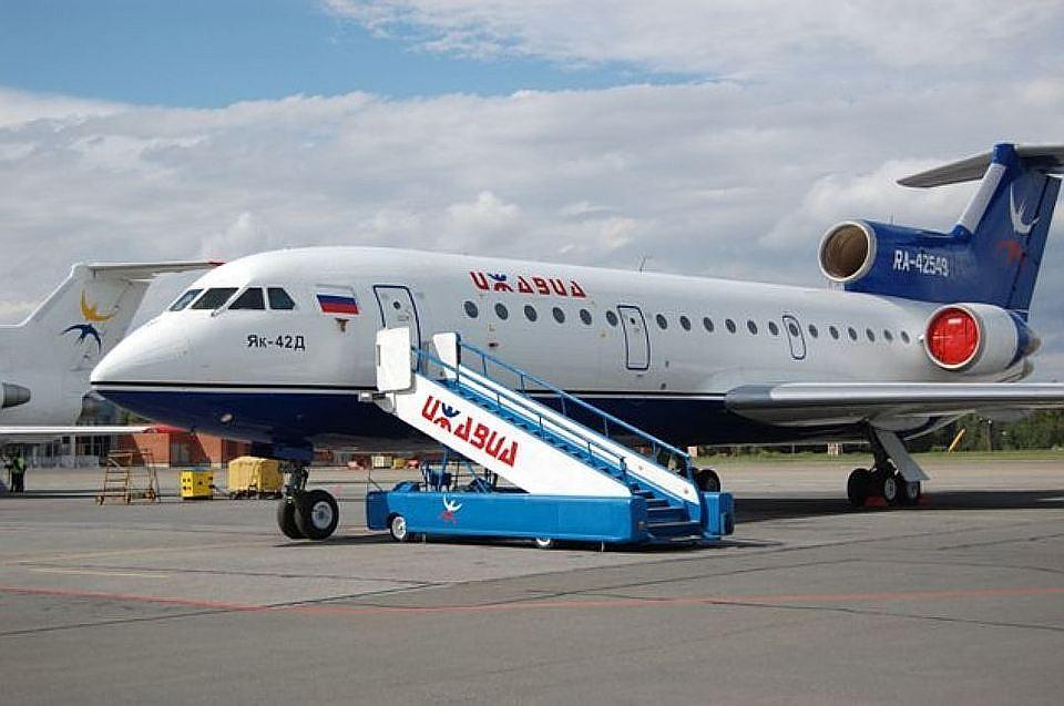 После крушения Ан-148 на маршруте Москва-Орск изменился ...