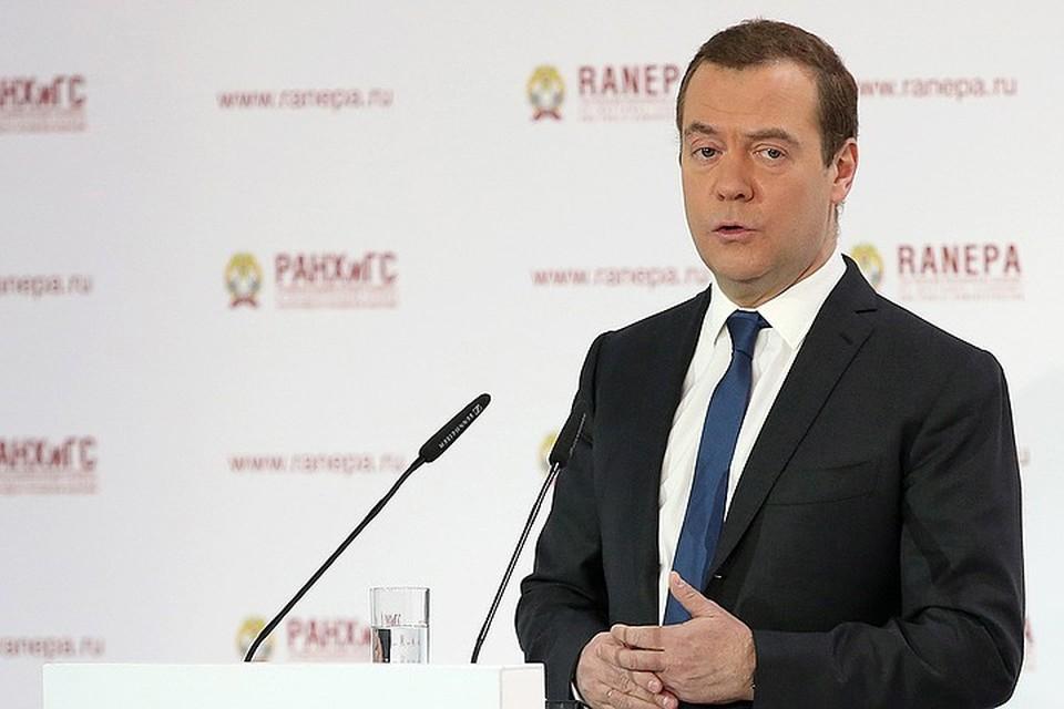 Премьер-министр РФ Дмитрий Медведев. ФОТО Антон Новодережкин/ТАСС