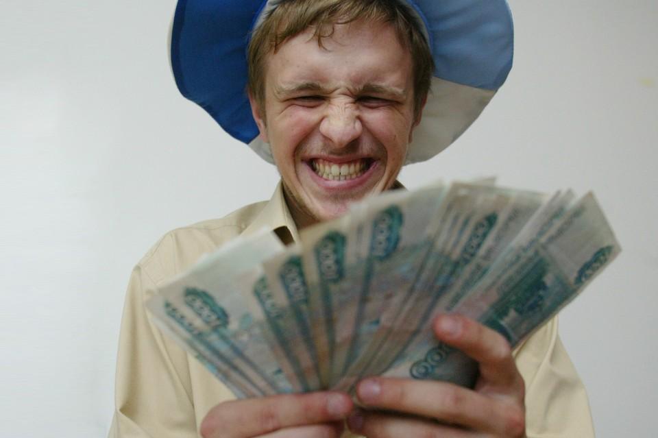Огромная зарплата еще не гарантирует того,что человек будет чувствовать удовлетворенность жизнью