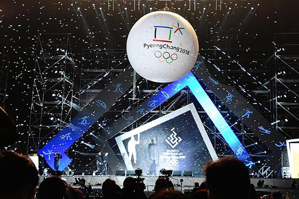 Олимпийские игры 2018 года с 9 февраля проходят в Пхенчхане