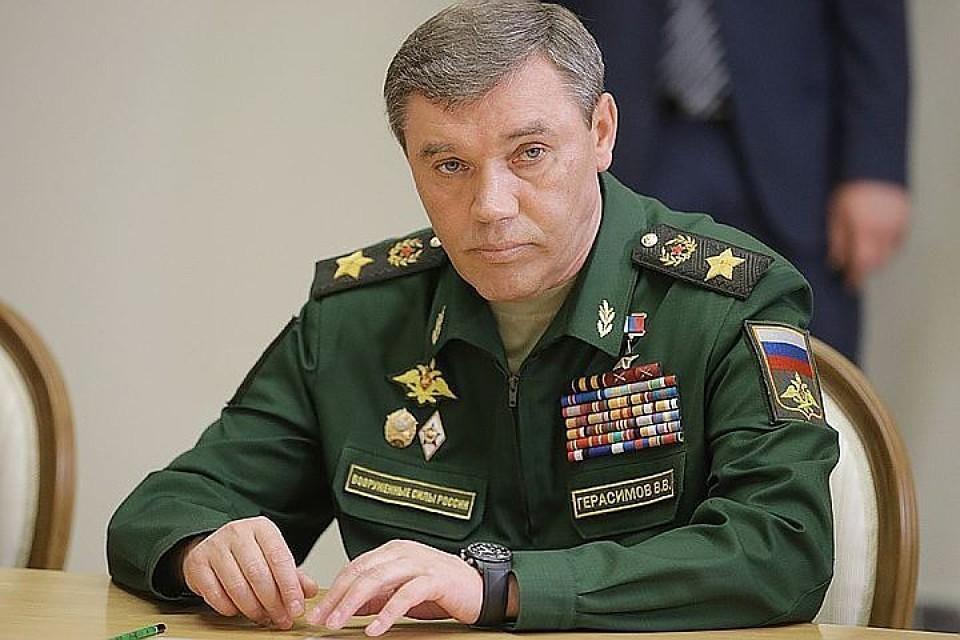 Начальник Генштаба ВС РФ Валерий Герасимов. Фото: Михаил Метцель/ТАСС