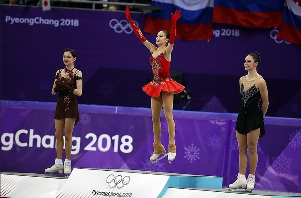 Алина Загитова и Евгения Медведева принесли нашей сборной сразу две медали на Олимпиаде в Пхенчхане