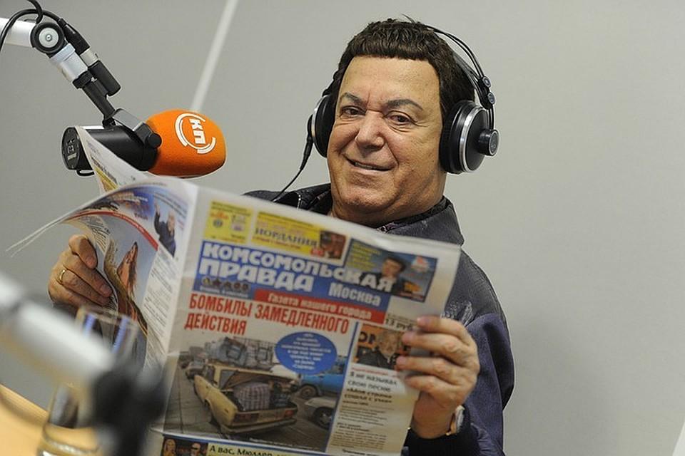 """Иосиф Кобзон не в первый раз поздравляет читателей """"Комсомолки""""."""