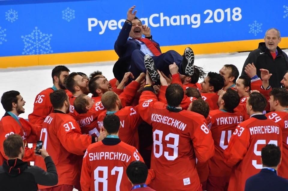 Сборная России - олимпийский чемпион в хоккее!