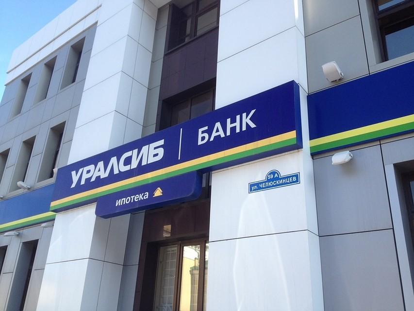 Оформить кредит в почто банк
