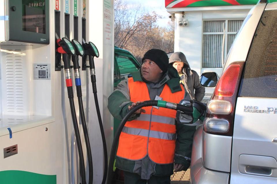 Стоимость топлива меняется часто, каждые две недели.