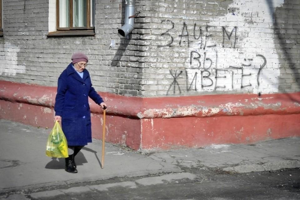Средний размер пенсии в Молдове в 2018 году не дотягивает до величины прожиточного минимума - он составляет 1527,87 лея