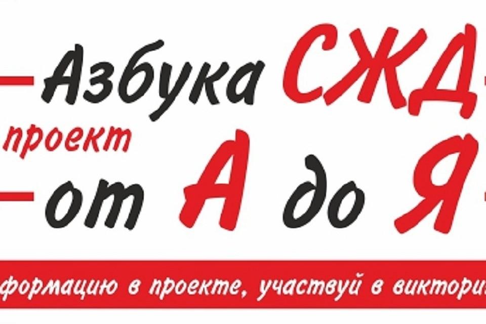 Строительная компания форпост Ижевск на дону строительная компания метрострой города Ижевскгенеральный директор